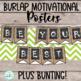 Motivational Posters: Burlap Theme