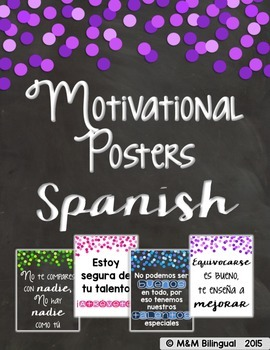 Motivational Posters {SPANISH}