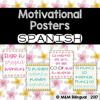 Motivational Posters - Tropical {SPANISH}