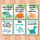 Motivational Posters for Back to School Bulletin Boards (Set 2)