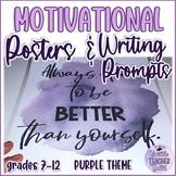 Growth Mindset Posters for Teens {Purple Watercolour Splash Classroom Decor Set}
