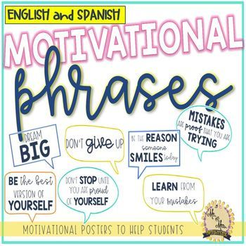 Motivational Posters in English and Spanish