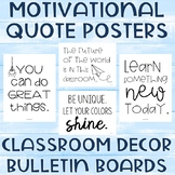 Motivational Quote Posters | Inspirational Classroom Decor