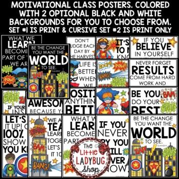 Motivational Quote Posters- Back to School Superhero Theme Classroom Decor