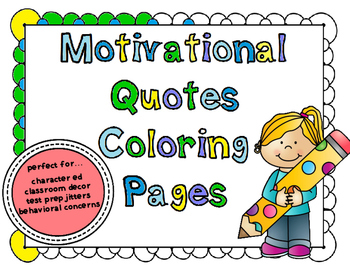Motivational Quotes For Testing Worksheets & Teaching ...
