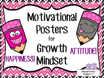 Motivational Quotes Posters for Growth Mindset Activities