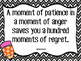 Motivational Quotes Posters for Growth Mindset Activities - Patience