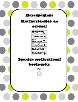Motivational Spanish Bookmarks/Marcapaginas motivacionales