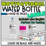 Standardized test Motivational Water Bottle Labels  State Testing Encouragement