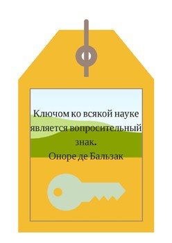 Motivational posters for the Russian classroom