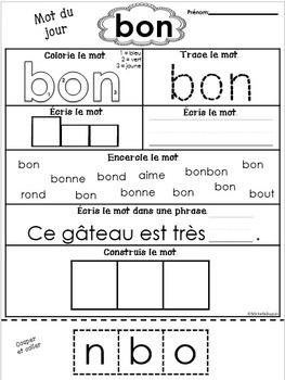 Mots fréquents - (Série 1 et 2)      ---   French Sight Words