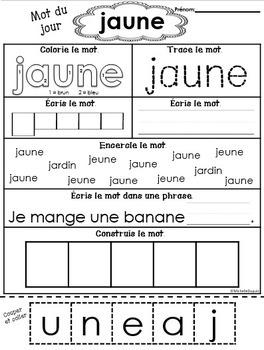 Mots fréquents - Les couleurs          -     French Sight Words - colors/colours
