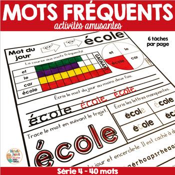 Mots fréquents en français- SÉRIE4 - French Sight Words