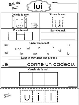 Mots fréquents   -   French Sight Words