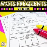 French Sight Words - Mots fréquents en français