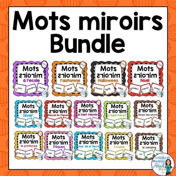 Mots miroirs:  Mirror Words Vocabulary Center BUNDLE in French