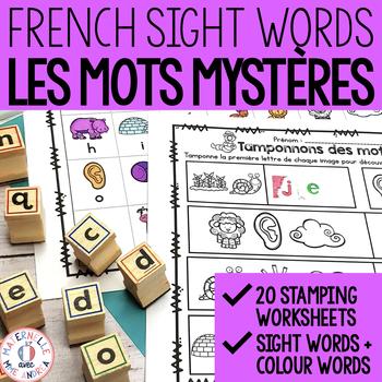 Mots mystérieux! (FRENCH Solve & Stamp Sight Words)