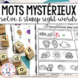 French Sight Words / Beginning Sounds Solve & Stamp Worksheets