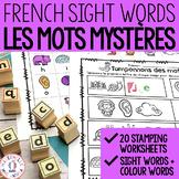 French Sight Words / Beginning Sounds Solve & Stamp Worksheets