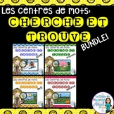 "Mots usuels:  French Sight Word Activity - ""Cherche et trouve: BUNDLE"""