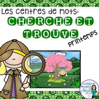 """Mots usuels:  French Sight Word Activity - """"Cherche et trouve: BUNDLE"""""""