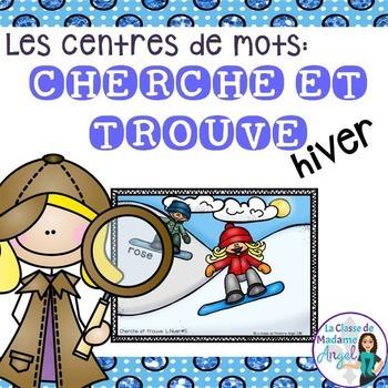 """Mots fréquents:  French Sight Word Activity - """"Cherche et trouve: BUNDLE"""""""