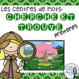 """Mots usuels:  French Sight Word Activity - """"Cherche et trouve: le printemps"""""""