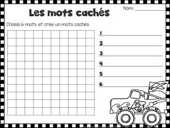 Mots usuels:  French Sight Word Activity - La rue de mots