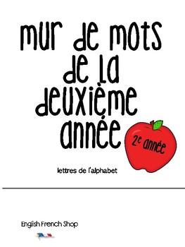 French Immersion Sight Words - Deuxème année mur de mots