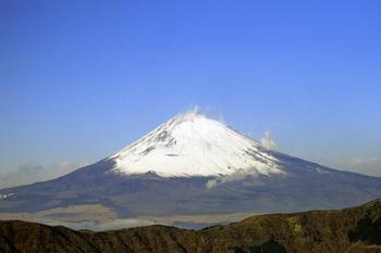 Mount Fuji - Fuji san photo - Hakone Japan