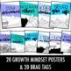 Mountain Growth Mindset Bundle
