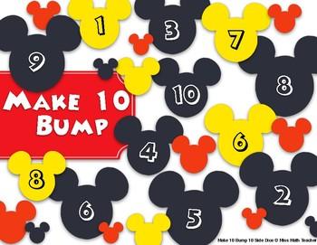 Mouse Bump Freebie