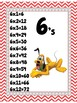 Mouse themed multiplication facts