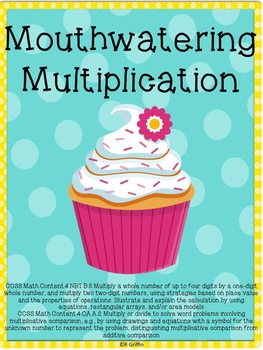 Mouthwatering Multiplication QR code option, 2 by 2 digit and 4 by 1 digit