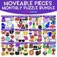 Moveable Piece Clip Art -March Puzzles Pieces {jen hart Clip Art}