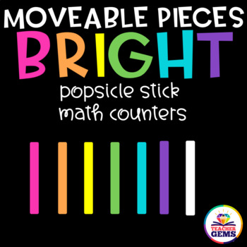 Moveable Pieces Popsicle Sticks Clipart