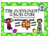 Movement Color Cube
