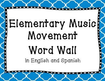 Movement Word Wall in English and Spanish