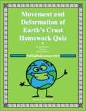Movement and Deformation of the Earth's Crust Homework Quiz for Earth Science