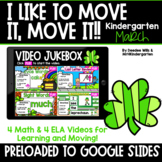 Movement and Learning for Classroom and Distance Learning | March