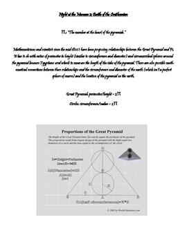 Movie Math: Radius/Diameter/Circumference