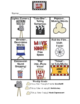 Movie Night Math and Literacy Centers with Tic-Tac-Toe Rubric