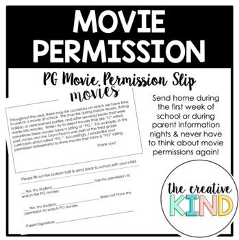 Movie Permission Slip