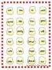 Movie Theater Popcorn Primer Dolch Words