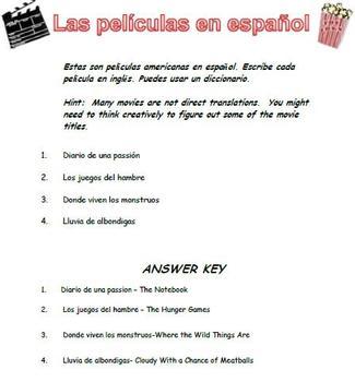 Fun Spanish Worksheet - Movie Titles