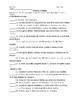 """Movie Worksheet for """"La Misma Luna"""""""