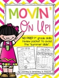Movin On Up: NO PREP Summer Review 1st Grade