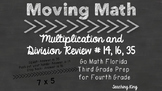 Moving Math Game Multiplication #35, 14, 16 Intervention or Whole Class Game