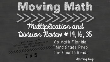 Moving Math Game Multiplication #35, 14, 16 Intervention o