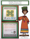 """Martin Luther King Craft: """"Mpatapo!"""" (Peace) Writing Prompt Craftivity"""